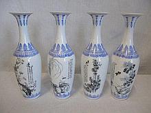 Chinese set four flower motif porcelain vases each