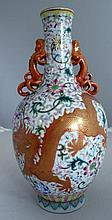 Chinese Famille Rose porcelain vase exquisitely