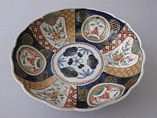 Antique Imari bowl mark to base 18cms