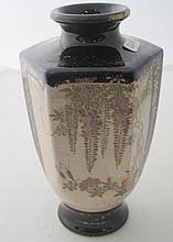 19thC Satsuma cobalt blue vase painted with panels