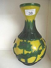 Chinese Peking glass yellow & green vase 26cms
