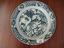 Ming blue & white porcelain shipwreck plate