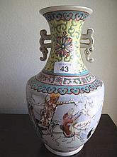 Chinese large porcelain vase painted snow scene