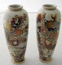Pair Satsuma vases painted with birds in