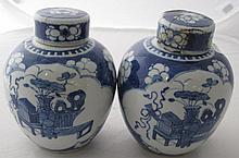 Pair 19thC Chinese blue and white ginger jars lids