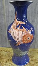 Antique Chinese powder blue ground porcelain vase
