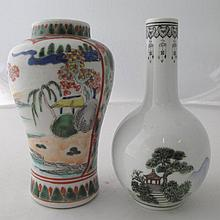 Antique Chinese small Famille Rose vase with