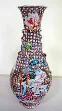 Antique Chinese Export porcelain vase 24.5cm high