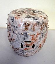 Chinese Drum form marbled porcelain vase 12.5cm