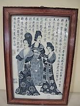 Framed Chinese blue & white porcelain plaque painted with Ladies and callig
