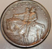 1925 Stone Mountain Memorial Commemorative Silver Coin MS-60