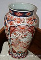 Vintage Chinese Vase