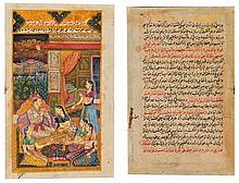 A 19TH CENTURY INDIAN DOUBLE SIDED PAGE decorated with a nobleman with attendant figures and inscription verso, 26 x 17cm overall   100