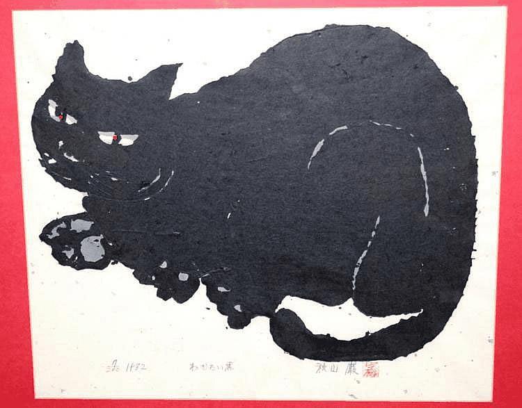 IWAO AKIYAMA (b. 1921) Study of a cat, woodblock,