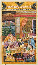 AN INDIAN FOLIO PAGE, a Mughal prince and attendant figures, 26cm x 17cm