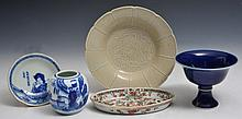 A SMALL GROUP OF CHINESE PIECES to include an oval famille verte spoon tray, a Chinese blue stem cup