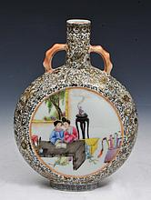 A CHINESE PORCELAIN SMALL MOON FLASK, one side with ladies in a garden setting, the reverse with fig