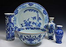 A CHINESE BLUE AND WHITE CHARGER, bamboo and basket of flowers 39cm, a Chinese blue and white bowl w