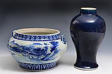 A CHINESE PORCELAIN BALUSTER VASE decorated with a mazarine blue glaze 21cm high and a Japanese blue