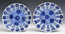 A CHINESE BLUE AND WHITE SHALLOW DISH, Aster pattern, Kangxi (1662-1722), 22.5cm and a similar small