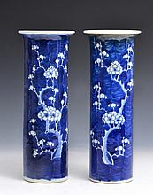 A PAIR OF CHINESE POWDER BLUE GROUND CYLINDRICAL VASES, 19th Century, 30cm high