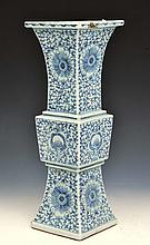 A CHINESE BLUE AND WHITE PORCELAIN ARCHAIC MING STYLE VASE, 19th Century, 37cm