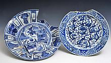 A CHINESE KRAAK BLUE AND WHITE BOWL with geese to the centre 33cm and one other Chinese blue and whi