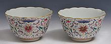 A PAIR OF CHINESE WUCAI PORCELAIN CIRCULAR SMALL BOWLS with trailing peonies, Qianlong mark, 19th Ce