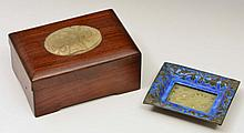 A CHINESE HARDWOOD RECTANGULAR SMALL BOX inset