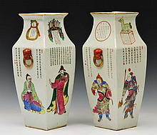 A PAIR OF CHINESE CANTON PORCELAIN SQUARE VASES,