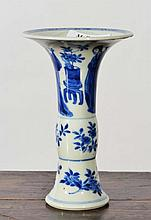 A CHINESE BLUE AND WHITE PORCELAIN MINIATURE VASE