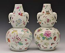 A PAIR OF CHINESE PORCELAIN DOUBLE GOURD VASES,
