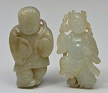A CHINESE MUTTON FAT JADE PEBBLE carved as a