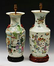 A PAIR OF CHINESE PORCELAIN VASES, converted to