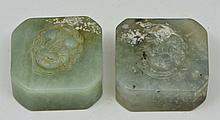 TWO CHINESE JADE OCTAGONAL SEALS, 4.5cm across