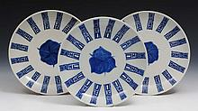 Three Chinese blue and white porcelain shallow dis