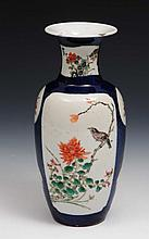 A Chinese powder blue porcelain small vase Kangxi