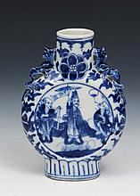 A Chinese blue and white porcelain moon flask Guan