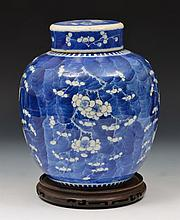 A Chinese blue and white porcelain ginger jar Guan