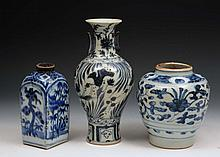 A South East Asian blue and white porcelain jar 17
