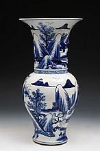 A Chinese blue and white porcelain yen yen vase 19