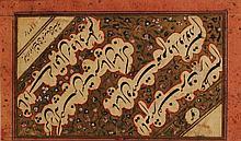 Persian School 17th/18th Century A folio page in N