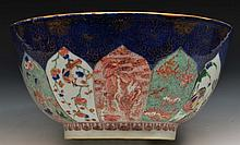 A Chinese famille rose porcelain bowl 18th Century