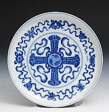 A Chinese porcelain shallow dish 19th Century deco