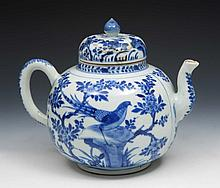 A Chinese blue and white porcelain large ovoid tea