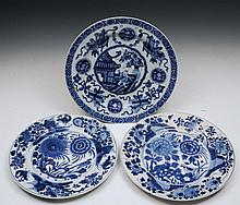 A Chinese blue and white porcelain plate Kangxi (1
