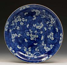 A Chinese blue and white porcelain large shallow d