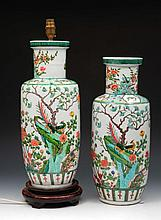 A pair of Chinese rouleau vases 19th Century each