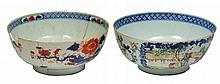 A LATE 18TH CENTURY CHINESE PORCELAIN PUNCH BOWL,