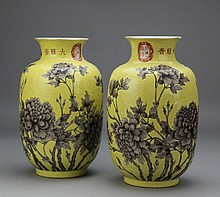 Collection of Fine Asian Art and Antiques